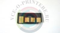 Чип для картриджа Xerox