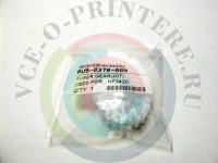 Шестерня привода узла закрепления 20T HP 2400/ 2420 Вид  2