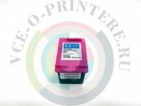 Картридж цветной повышенной емкости HP 121XL Вид  3