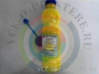 Тонер цветной Samsung CLP-300/ 310/ 360, CLX-2160/ 3300 400гр. Yellow