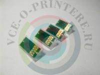 Комплект чипов для ПЗК Epson Stylus Pro 7900/ 9900 Вид  5