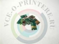 Комплект чипов для ПЗК Epson Stylus Pro 4880/ 7880/ 9880 Вид  4
