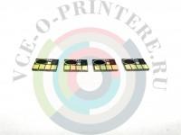 Комплект чипов для картриджей HP 8000 / 8500 СНПЧ и ПЗК