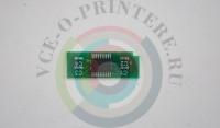 Чип увеличенной емкости PC-211RB PC-230R для картриджа Pantum с автосбросом