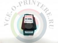Картридж цветной (Color) Canon CL 541 Вид  3