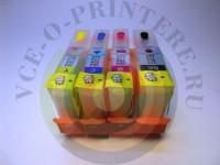 Перезаправляемые картриджи (ПЗК) HP 920 Без чипа Вид  1