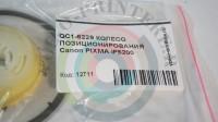 QC1-6229 КОЛЕСО ПОЗИЦИОНИРОВАНИЯ Canon PIXMA