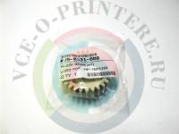 Шестерня резинового вала 29T HP 1160/ 1320/ 2400/ 2420/ P2015 Вид  2