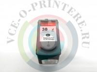 Картридж цветной (Color) Canon CL 38 Вид  3