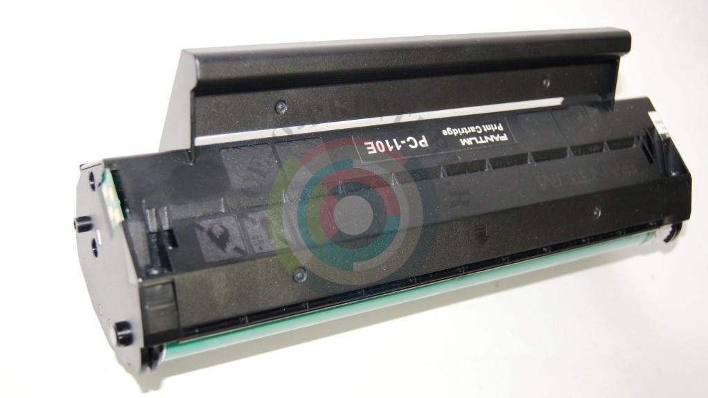 p2050 картридж