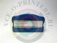 Resetter для сброса памперса Epson 7700/ 9700/ 7710/ 9710 Вид  4
