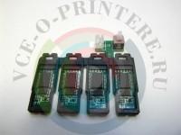 СНПЧ Чип Epson XP 33/ 103/ 203/ 207/ 303/ 306/ 406 Вид  4
