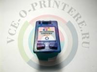 Картридж цветной HP 57 для струйных принтеров Вид  5