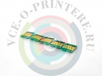 Комплект чипов для ПЗК Epson SureColor T3000/ T5000/ T7000 Вид  1