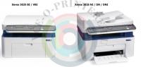 Прошивка принтера Samsung, Xerox