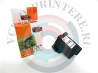 Картридж цветной (Color) Canon CL 541 Вид  1