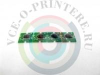 Комплект чипов ПЗК для Epson XP313/ 413 v8.1 Вид  3