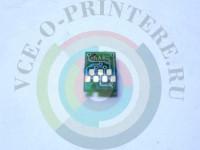 СНПЧ Чип Epson R200/R220 Вид  1