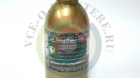 Тонер XEROX PHASER 6000/ 6010/ WC 6015