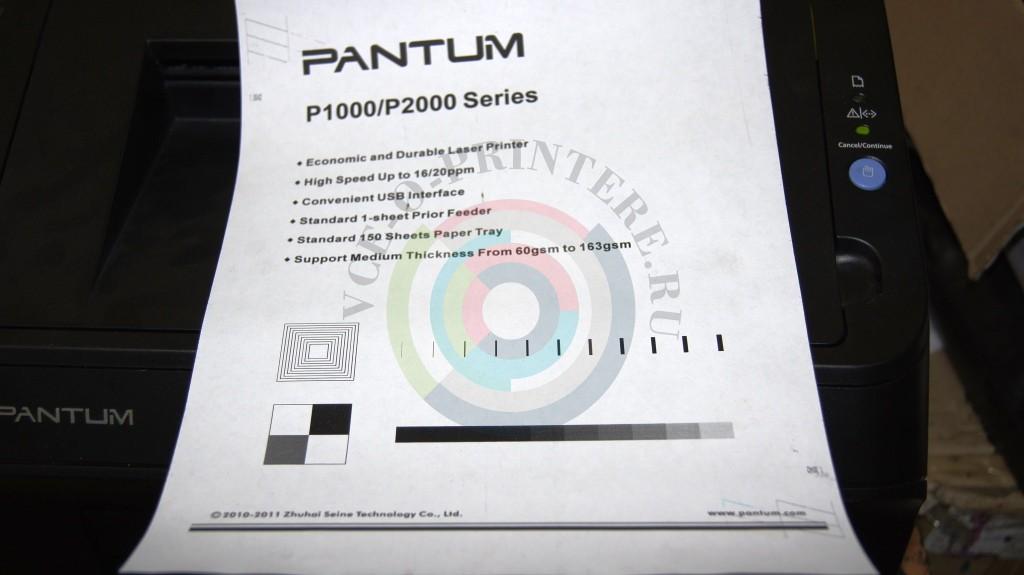прошивка Pantum