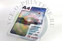 Фотобумага INSIDE 200г/м2 A4 50 л., мелованная двухсторонняя