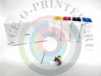 ПЗК (Перезаправляемый картридж) для плоттера HP DesignJet 500 / 800 с авточипом Вид  1