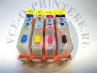 Перезаправляемые картриджи (ПЗК) HP 920 С чипом Вид  1