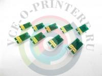 Комплект чипов для ПЗК Epson Stylus Pro 7890 9890 Вид  1