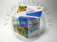 Картридж черный HP 129 для струйных принтеров Вид  2
