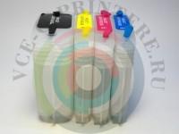 ПЗК для плоттера HP DesignJet 100 / 111 с авточипом Вид  2