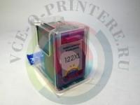 Картридж цветной повышенной емкости HP 122XL Вид  4