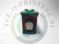 Картридж цветной HP 135 для струйного принтера Вид  4