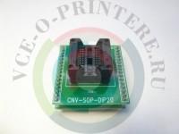 Адаптер DIP20- SOP20 (200 mil) Вид  2