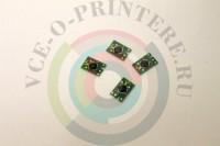 Комплект чипов для ПЗК Epson 7450, 7400 T6128/T6122/T6123/T6124