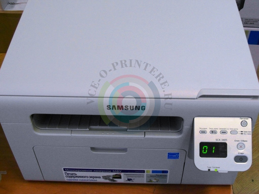 скачать прошивку для принтера Samsung Scx 3400 - фото 3