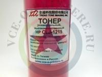 Тонер цветной HP Color LJ-1215 Magenta Вид  2