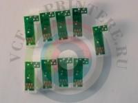 Комплект чипов для ПЗК Epson Stylus Pro P600