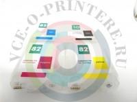 ПЗК (Перезаправляемый картридж) для плоттера HP DesignJet 500 / 800 с авточипом Вид  4