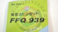 Вакуумный пинцет FFQ-939