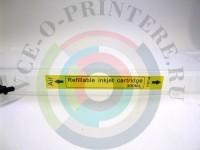 Желтый вид с верху ПЗК Epson   4880