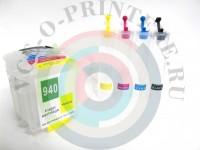 СНПЧ ( Система непрерывной подачи чернил ) HP OfficeJet Pro 8000/ 8500 C авточипом Вид  1