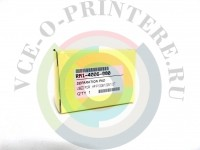Тормозная площадка HP P1005/ 1006/ 1007 Вид  1
