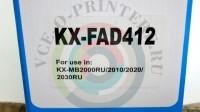 рам-юнит Panasonic KX-FAD412A для Panasonic KX-MB1900/ 2000