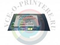 Чип для принтеров HP Laserjet CP1415/ CP1525 Black Вид  1
