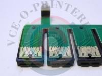 СНПЧ Чип Epson TX117/CX4300 Вид  4