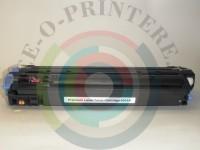 Картридж Premium HP 6003A для принтеров HP 1600/ 2600 Вид  5