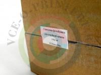 Глянцевая рулонная фотобумага 140гр/м2, 610мм*30м Вид  4