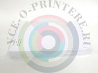 Фотобумага Polychromatic 230г/м2, А5 100 л., глянцевая односторонняя Эконом Вид  1