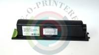 Картридж NGP-1 1372A006AA для Canon NP 1200/ 1520/ 1820/ 2020/ 2120/ 6221 совместимый