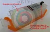 Перезаправляемый картридж (ПЗК) Canon MG7140/ MG6340/ iP8740  с чипами, 6 цветов